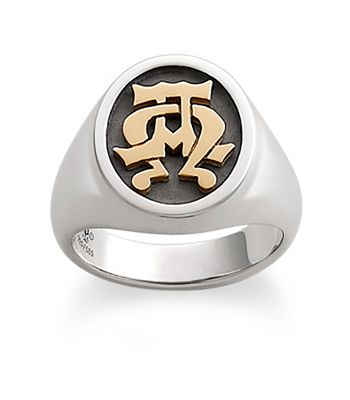 alpha and omega ring james avery With james avery greek letters