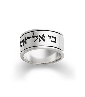 scripture of ruth band james avery - James Avery Wedding Rings