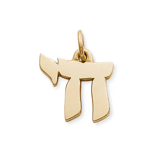 View Larger Image of Hebrew Life Sign Charm