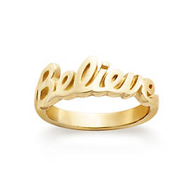 """Believe"" Ring"