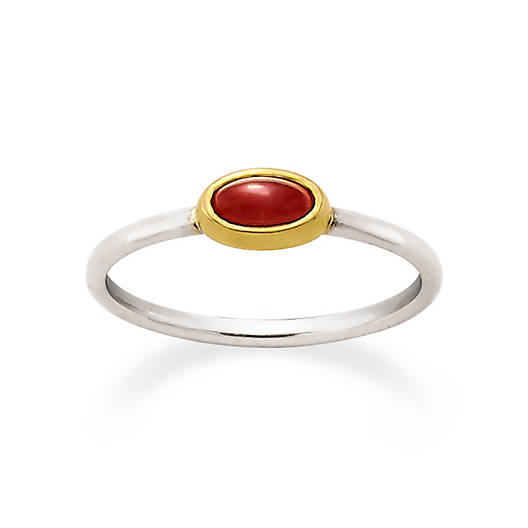 View Larger Image of Petite Lab-Created Ruby Ring