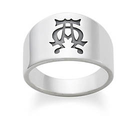 Alpha & Omega Ring