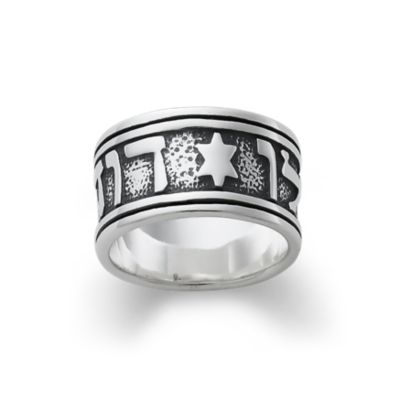 Song of Solomon Ladys Band James Avery